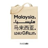 Malaysia. / Merdeka. Totebag