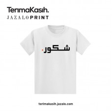 Baju Jawi. T-shirt