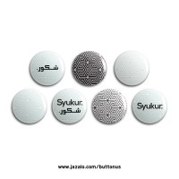 Syukur. Button Badge Set