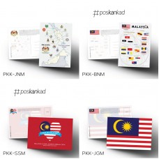 poskankad Malaysian Postcard